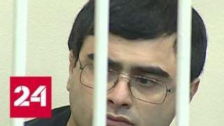 Начались предварительные слушания по делу об убийстве пауэрлифтера Драчева - Россия 24