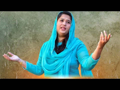 "New Worship Song For Lent This Season ""Saleeb Chaleya "" By Tehmina Tariq"