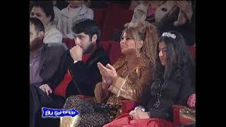 Beş Qoşa - Bu Şəhərdə (2005, Tam versiya)
