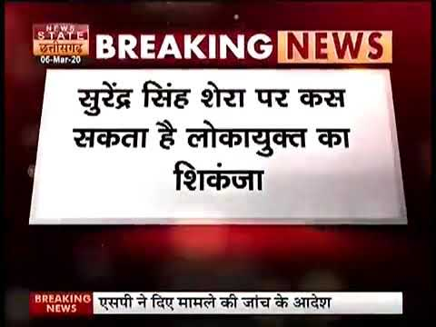 Burhanpur ,news Stat News