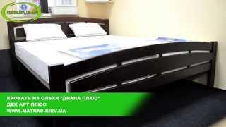 Купить двуспальную кровать из натурального дерева Диана Плюс Цена .Бесплатная доставка 096 103 23 28(, 2014-11-18T14:50:51.000Z)