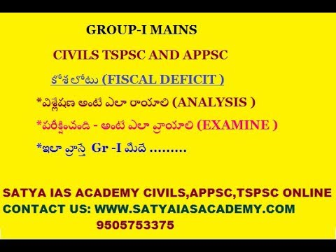GROUP-I ECONOMY MAINS ,(FISCAL DEFICIT)