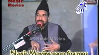 Allama Ali Nasir Talhara 4th and 5th Muharram 1434 Topic Tauheed