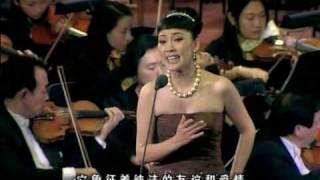 Fang Qiong 方琼  - 花儿为什么这样红