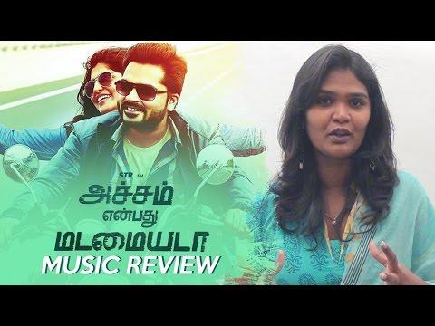 AR Rahman's Achcham Yenbadhu Madamaiyada Songs Review | Gautham Menon | Simbu | Manjima Mohan