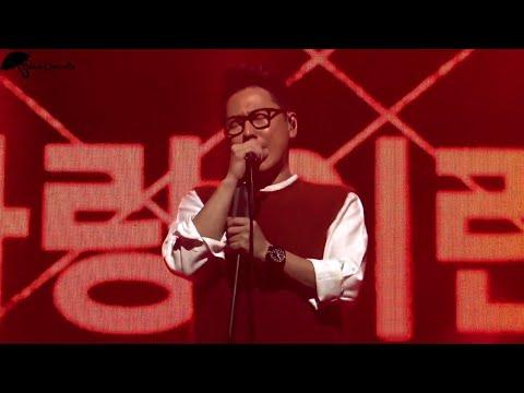 [LIVE] 윤종신 - 몬스터 2018 윤종신 좋니? 전국투어 콘서트 Yoon Jong Shin Concert Tour