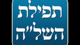 תפילת אבות על בנים מבעל של