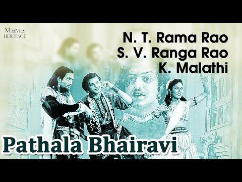 Pathala Bhairavi (1951) Full Movie | Classic Telugu Films by MOVIES HERITAG thumbnail