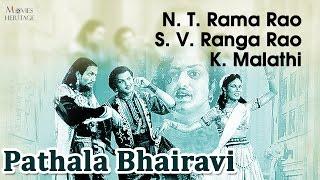 Pathala Bhairavi (1951) Full Movie | Classic Telugu Films by MOVIES HERITAG