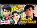 #हर पल मेरे होंठो पर !!Hindi Sad songs !!2019!! #गीताराम वर्मा !!DIL HAI BETAAB !!Dj दीपक फिरोजाबाद