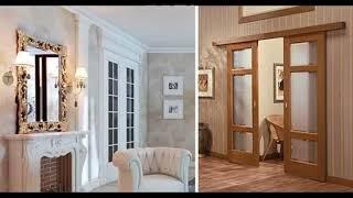 видео Межкомнатные двери в дизайне комнаты