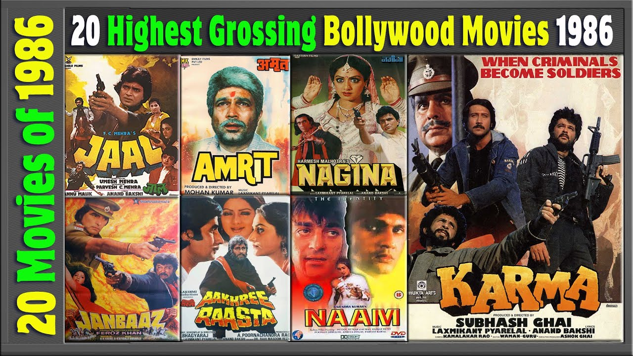 Top 20 Bollywood Movies Of 1986 | Hit or Flop | 1986 की ...