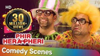 Phir Hera Pheri | Comedy Scenes | Akshay Kumar-  Paresh Rawal - Rajpal Yadav - Johny Lever