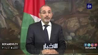 الصفدي ولافروف يبحثان الأزمة السورية - (28-12-2018)