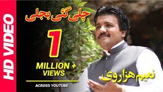 Chali Gae Bijli Naeem Hazarvi