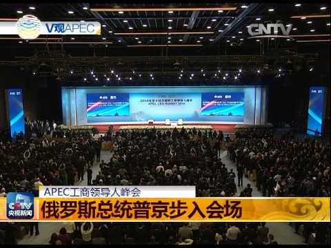 Feature: Russian president Putin walking into the APEC meeting