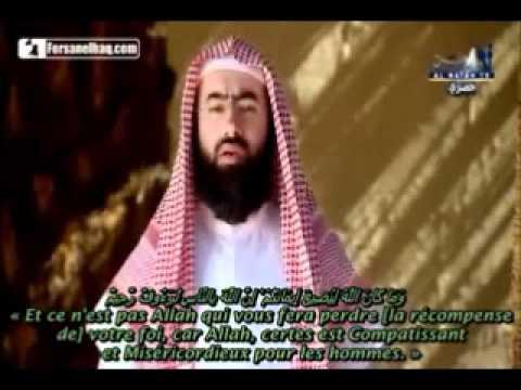 La Biographie Prophétique (Ep.14-1/2) : L'Instauration du Jihad