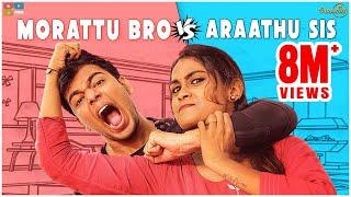 Morattu Bro vs Araathu Sis || Poornima Ravi || Araathi || Tamada Media