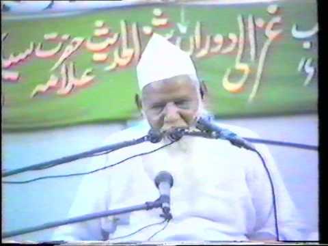 Hazrat Allama Syed Ahmed Saeed Kazmi R-A