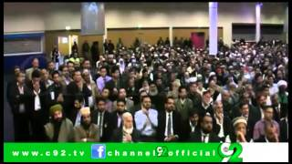 Speech of Dr. Danish at Pakistan and True Democracy Conference, Birmingham