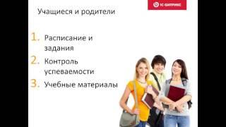 Сайт образовательного учреждения: учесть требования, сделать быстро