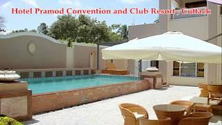 Hotel Pramod Convention And Club Resort - Cuttack