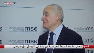 المبعوث الدولي إلى ليبيا غسان سلامة: جئنا إلى ميونخ لجس النبض الدولي حيال الملف الليبي