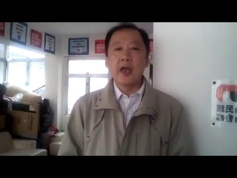 REFUGEE ISSUE IS OUR  HUMAN RIGHT PROBLEM PART 1 from HONG KONG