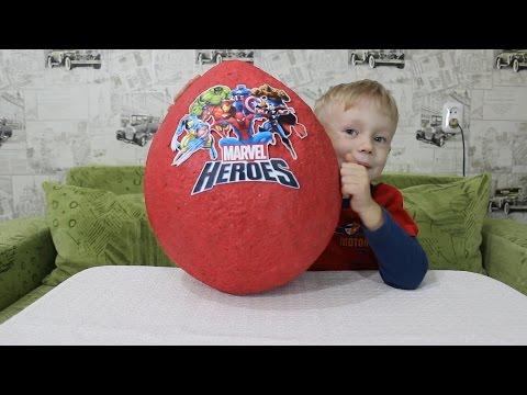 Марвел герои большое киндер яйцо с сюрпризом  Marvel heroes large kinder egg with a surprise
