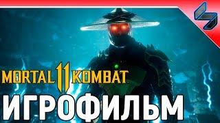 ИГРОФИЛЬМ MORTAL KOMBAT 11 ➤  Все заставки \ Катсцены \ Фильм На Русском ➤ 1440p 60FPS