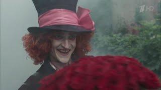"""Премьера на Первом канале - с этого вечера в эфире многосерийный фильм """"Волшебник""""."""