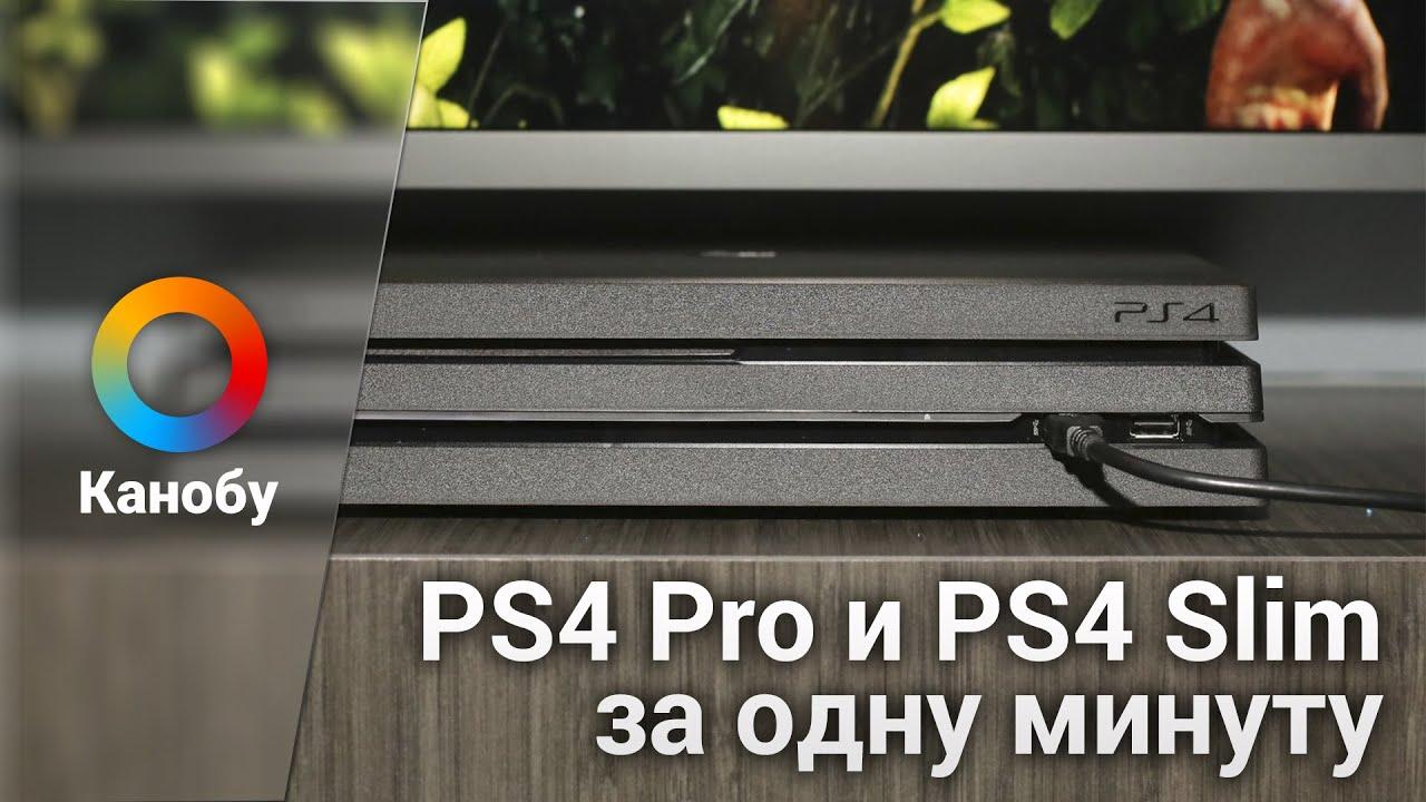 Как купить игру в PlayStation Store для PS4, PS3? Покупаем игру в .