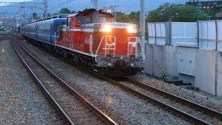 JR西日本 DD51+12系 姫路列車区乗務員訓練 試9392レ