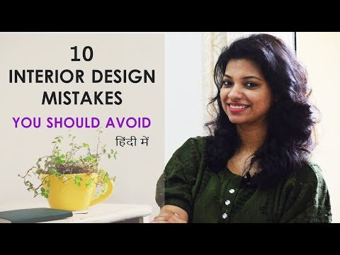 10 Interior design mistakes you should avoid while renovating your home l Ask Iosis Hindi