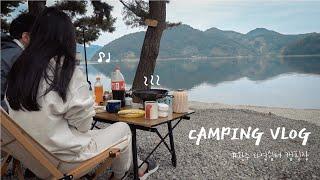 [ENG] 캠핑브이로그 완주 자연쉼터 캠핑장/ 캠핑요리…