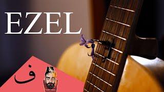 Ezel Guitar Fares Arnous
