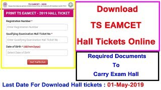 TS EAMCET 2019 hall tickets released | How To Download TS EAMCET 2019 Hall ticket