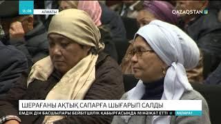 Алаш жұрты Қазақстанның Халық жазушысы Шерхан Мұртазаны ақтық сапарға шығарып салды