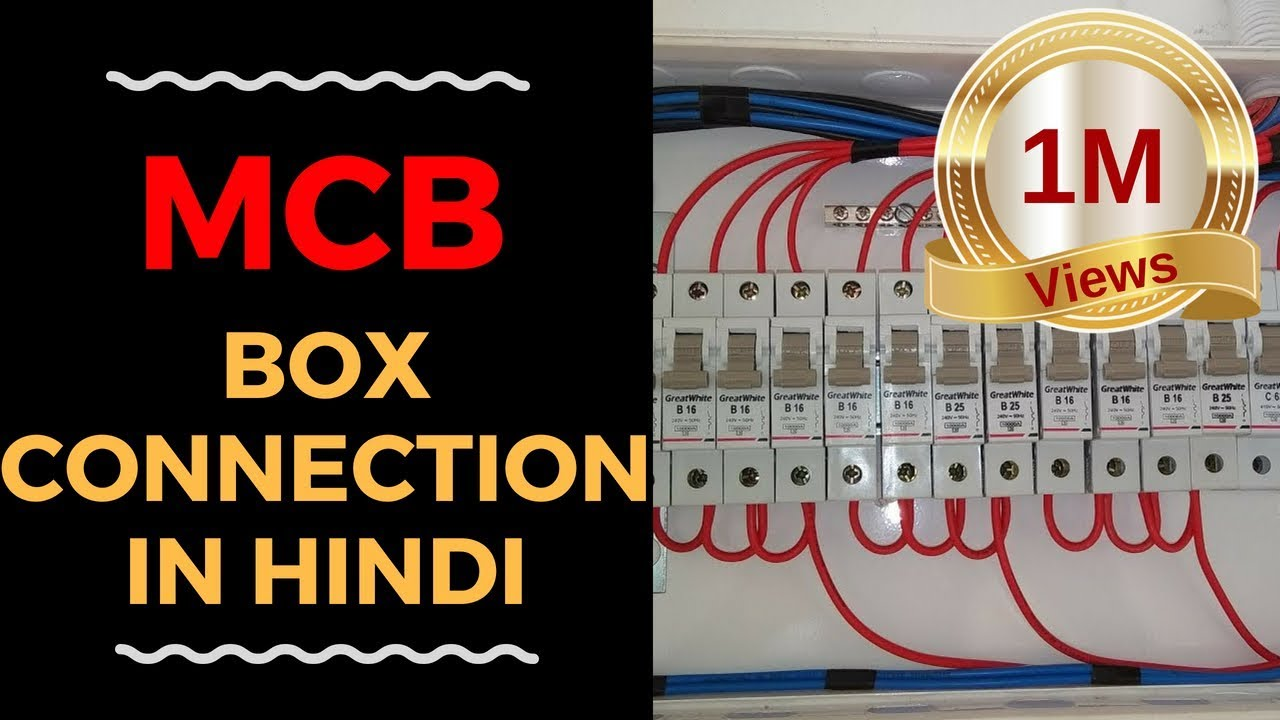 mcb wiring diagram single phase transformer box connection in hindi youtube