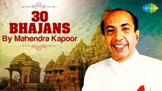 Top 30 Bhajans By Mahendra Kapoor   महेंद्र कपूर के भजन   Chalo Bulawa Aaya Hai   Om Jai Jagdish