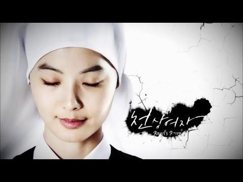 Angel's Revenge | 天上女子 | 천상여자 - Ep.1 (2014.01.20)