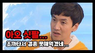 남자가 결혼전 현타오는 가장 흔한이유 (Feat.파혼 …
