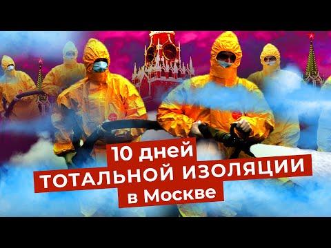 Необитаемая Москва: от элитных районов до окраин и аэропортов