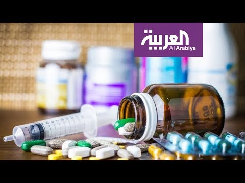 تفاعلكم | طلب المستحضرات الطبية عبر الانترنت في السعودية.. ليس متاحا بعد الآن إلا بإذن مسبق  - 19:58-2019 / 11 / 12