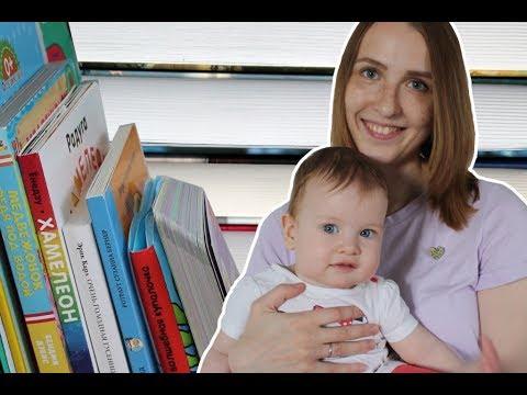 КНИГА В ДЫРКАХ И КНИГА, МЕНЯЮЩАЯ ЦВЕТ: необычные детские книжные покупки июля (от 0 до 3 лет)