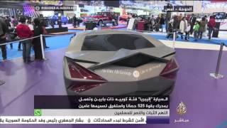 """شاهد """"إليبريا"""" سيارة رياضية 100% صناعة قطرية"""