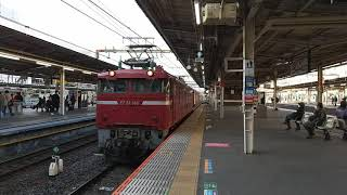 E531系0番台K401編成AT出場配給大宮駅入線シーン