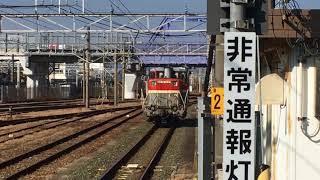 JR東海向けバラストレギュレーター甲種輸送 9862レ DE10-1727