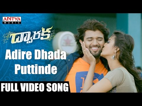 Adire Dhada Puttinde Full Video Song || Dwaraka Video Songs || Vijay Devarakonda, Pooja Jhaveri
