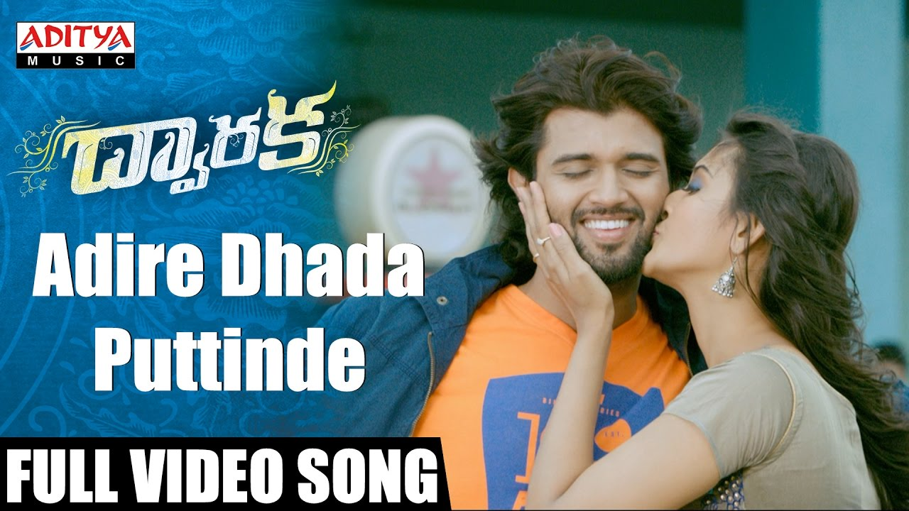 Adire dhada puttinde mp3 song download dwaraka adire dhada.